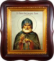 святой целитель Александр Свирский