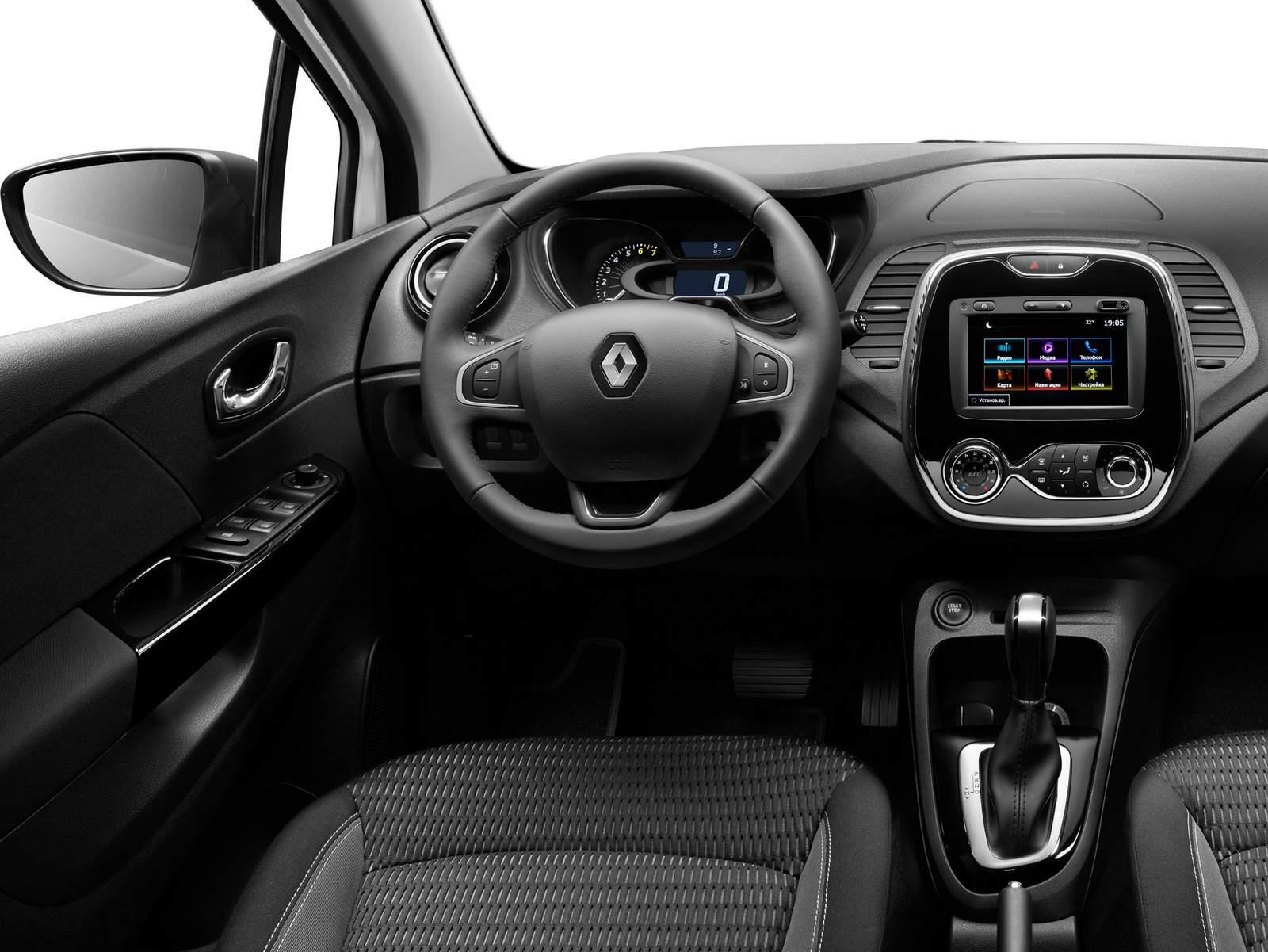 Renault duster autom tica 2017 trocar c mbio at4 por cvt car blog br - Dacia duster 2017 interior ...