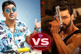 Dev vs Ankush this puja
