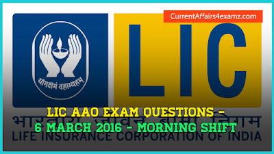 LIC AAO Exam 2016