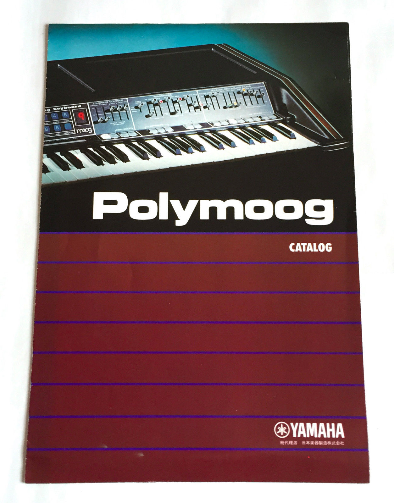 matrixsynth rare moog polymoog japan catalogue fold out brochure