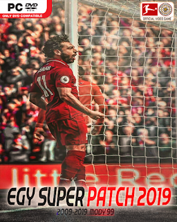 PES 2019 EGY Super Patch 2019