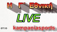 kampaniasports live