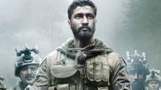 Uri Movie Review Director,Rating,story,Star cast,