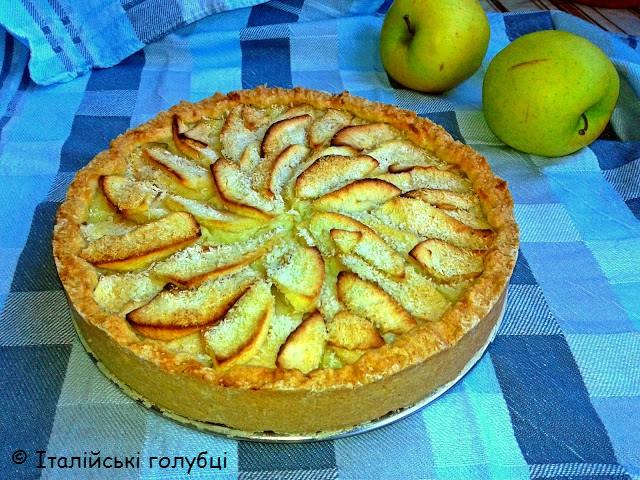 пиріг з яблук на пісочному тісті з заварним кремом
