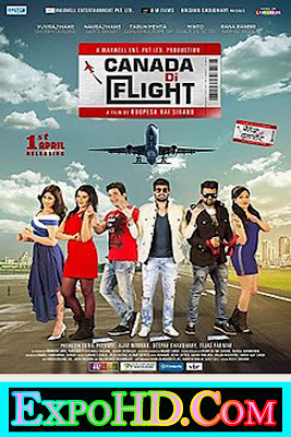 Canada Di Flight (Full Film) _ Yuvraj Hans _ Navraj Hans _ Rana Ranbir _ HD Dual Audio 480p || BluRay || 720p _ 1080p || Esub 330mb ||