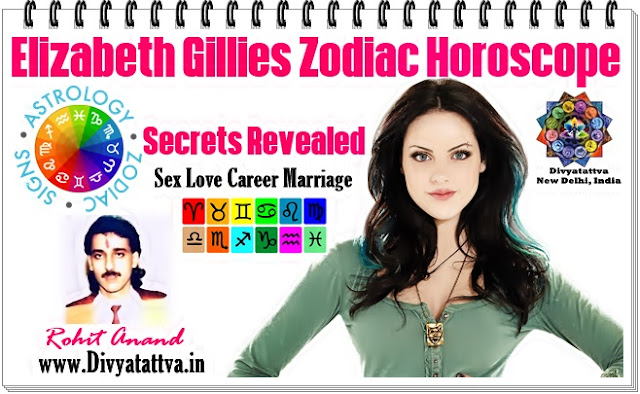 Elizabeth Gillies vedic astrology, horoscope charts celebrities, Moon sign astrology , hollywood actress birth charts, American singer Elizabeth Gillies natal chart