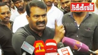Seeman Angry speech ! Reporter asked controversial question on Vignesh Death