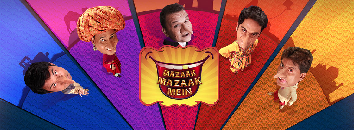 Mazaak Mazaak Mein 2016 S01 Episode 06 WEBRip 480p 150mb tv show Mazaak Mazaak Mein episode 04 200mb 250mb 300mb compressed small size free download or watch online at world4ufree.be