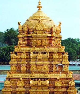 About Golden Ananda Nilaya Vimana at Tirumala