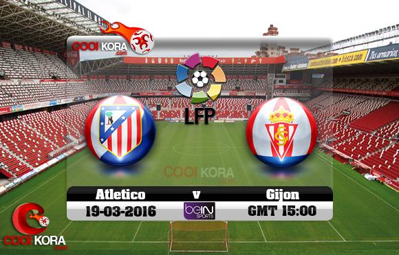 مشاهدة مباراة سبورتينغ خيخون وأتلتيكو مدريد اليوم 19-3-2016 في الدوري الأسباني