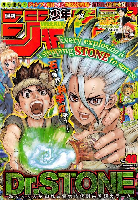 Weekly Shonen Jump edición 40 del 2017