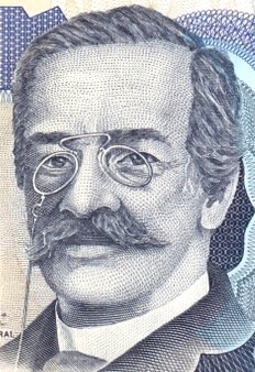Rostro de Ricardo Palma en billete peruano