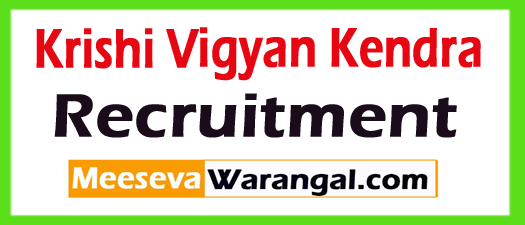 Krishi Vigyan Kendra Recruitment
