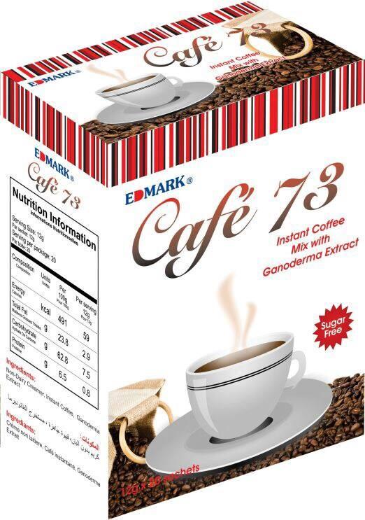 قهوة فطر الجانوديرما بطبيعته غني بالفيتامينات والبروتينات.
