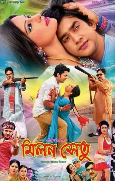 Milon Shetu (2017) Bangla Movie Full HDRip 720p Download