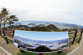 絵下山山頂の景色