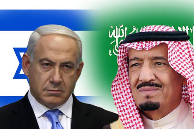 السعودية-إسرائيل
