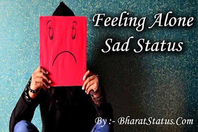 Sad feeling alone status shayari in hindi