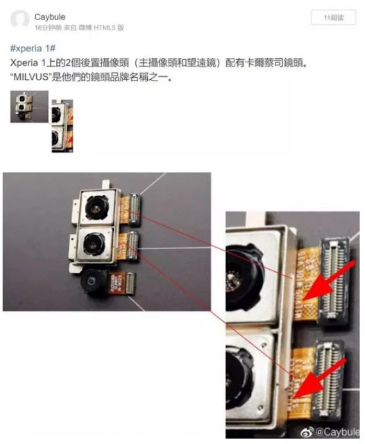 Sony Xperia 1 Hadir dengan Kamera Belakang Menggunakan Lensa Buatan Zeiss
