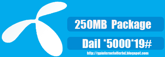 250mb internet package,grameenphone internet package,gp inernet package,gp 3g internet package,gp internet,gp net package,gp internet offer