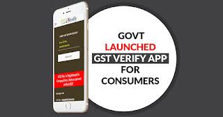 Spotlight: 'GST Verify'  Mobile App