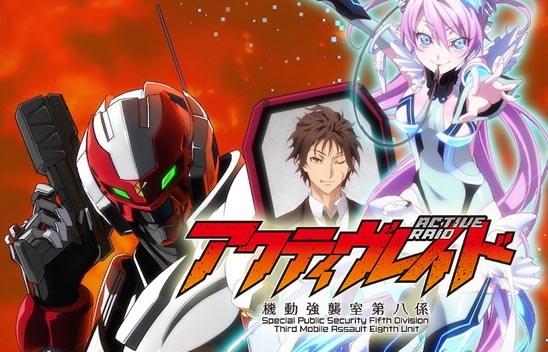 Active Raid: Kidou Kyoushuushitsu Dai Hachi Gakari Episode 1-12 Subtitle Indonesia BATCH