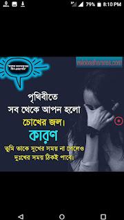 bangla sad picture,bangla sad picture boy bangla sad picture hd,bangla sad picture download,bangla sad picture sms,bangla sad picture film,bangla sad pic status,bangla sad pic boy,bangla sad pic download,bangla sad picture video,bangla sad picture 2019,bangla sad pic girl bangla sad pic 2020,bangla sad picture message,bangla sad picture gaanabangla sad pic and sms,bangla sad alone pic,all bangla sad pic,sad pic and status bangla,bangla sad bani pic,sad breakup pic bangla,very sad boy pic bangla,bangla sad pic.com,bangla sad comment pic,bangla sad chondo pic,bangla sad cover pic bangla sad sms pic.com,bangla sad shayari pic download fb. com,bangla sad sayri pic download fb. com moner dayri,bangla sad sayri pic download fb. com moner canvas,bangla sad sayri pic download fb. com,bangla sad sayri pic download fb. com hiyar majhe,bangla sad sayri pic download fb. com osamapto valovasa,bangla sad pictures download,bangla sad dp pic,sad status pic bangla download,bangla very sad pic download,sad emotional pic bangla,bangla sad pic full hd,bangla sad fb pic,bangla sad funny pic sad pic for bangla,sad pic for whatsapp bangla friend sad pic bangla,facebook sad pic bangla bangla sad pic hd,bangla sad sms pic hd,bangla sad love pic hd,bangla sad status pic hd,bangla sad kobita hd pic,bangla sad image pic sad pic in bangla,sad sms pic in bangla,sad status pic in bangla,islamic sad pic banglabangla sad kobita pic,bangla sad kotha pic,bangla sad kobita images,bangla sad pic love,bangla sad lekha pic,bangla sad letter pic,bangla sad likha pic bangla sad lakha pic,bangla sad love letter pic,bangla love sad pic download,bangla sad love story pic,sad life pic bangla,bangla sad love status pic,very sad love pic bangla,bangla love sad writing pictures, bangla sad lyrics image, bangla sad pic man,bangla sad message pic,sad sms pic bangla,sad moment pic bangla,ma sad pic bangla bangla sad photos new,bangla natok sad pic nice bangla sad pic,Image,photos,pdf,profile picture, বাংলা দু: খিত ছ
