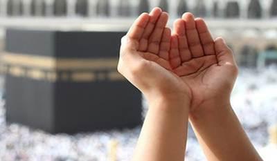 Pebanyak berdoa agar sukses berhasil