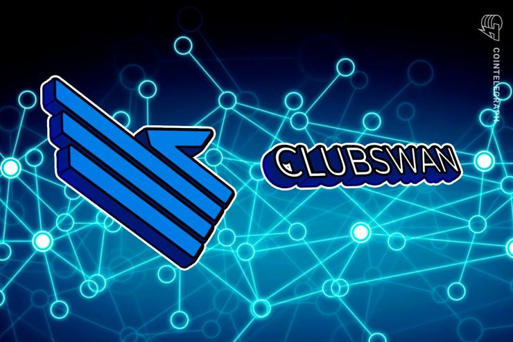 Club Swan lanza el primer servicio de membresía Lifestyle, que ofrece beneficios exclusivos para los socios, descuentos en viajes al por mayor y servicios bancarios de fácil acceso