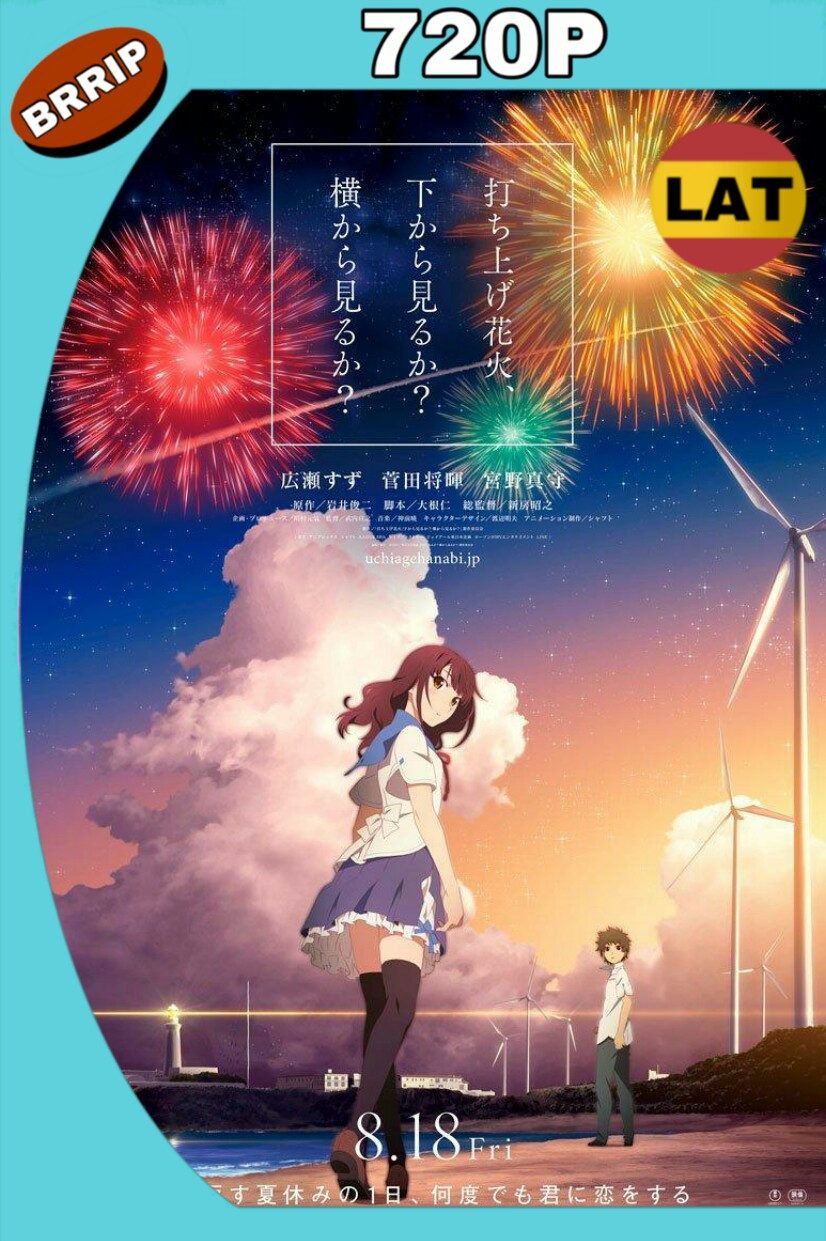 LUCES EN EL CIELO (2017) BRRIP 720P LATINO-JAPONES MKV
