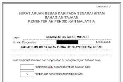 Lampiran D Surat Akuan Bebas Daripada Senarai Hitam Bahagian Tajaan KPM