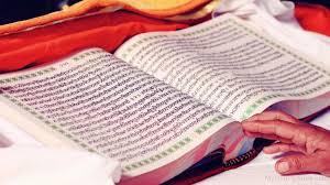 Beautiful lines by Guru Granth Sahib