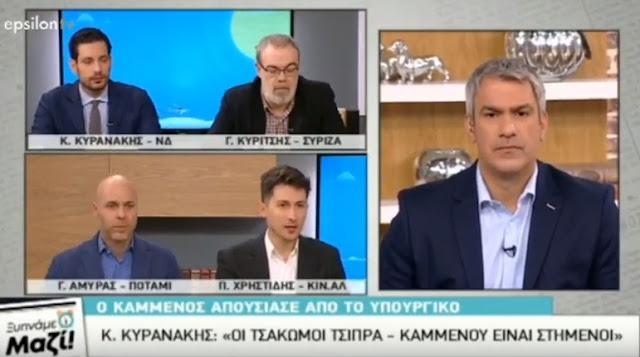 Παύλος Χρηστίδης: H εξουσία ενώνει τους ΣΥΡΙΖΑΝΕΛ (βίντεο)