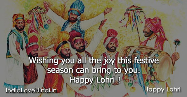 lohri sms, lohri messages, happy lohri wishes, happy lohri sms in hindi, lohri sms in english, lohri wisehs messages in punjabi, lohri greeting cards, lohri sms for girlfriend, lohri sms for boyfriend