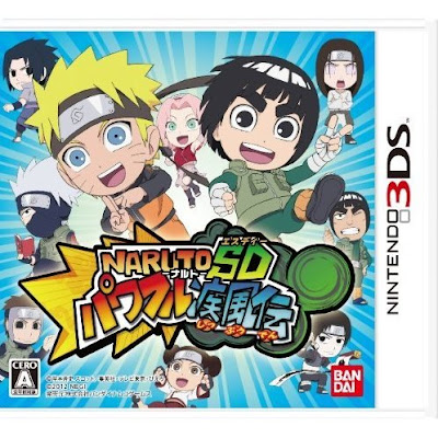 [3DS]Naruto SD Powerful Shippuden[NARUTO -ナルト- SD パワフル疾風伝] (JPN) ROM Download