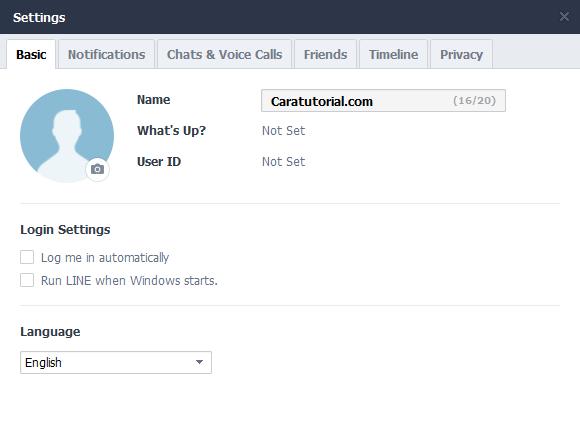 Mengatur User ID LINE Messenger For PC
