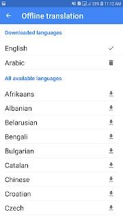 اختر اللغات التى تريد استخدامها بدون انترنت على تطبيق ترجمة جوجل للأندرويد