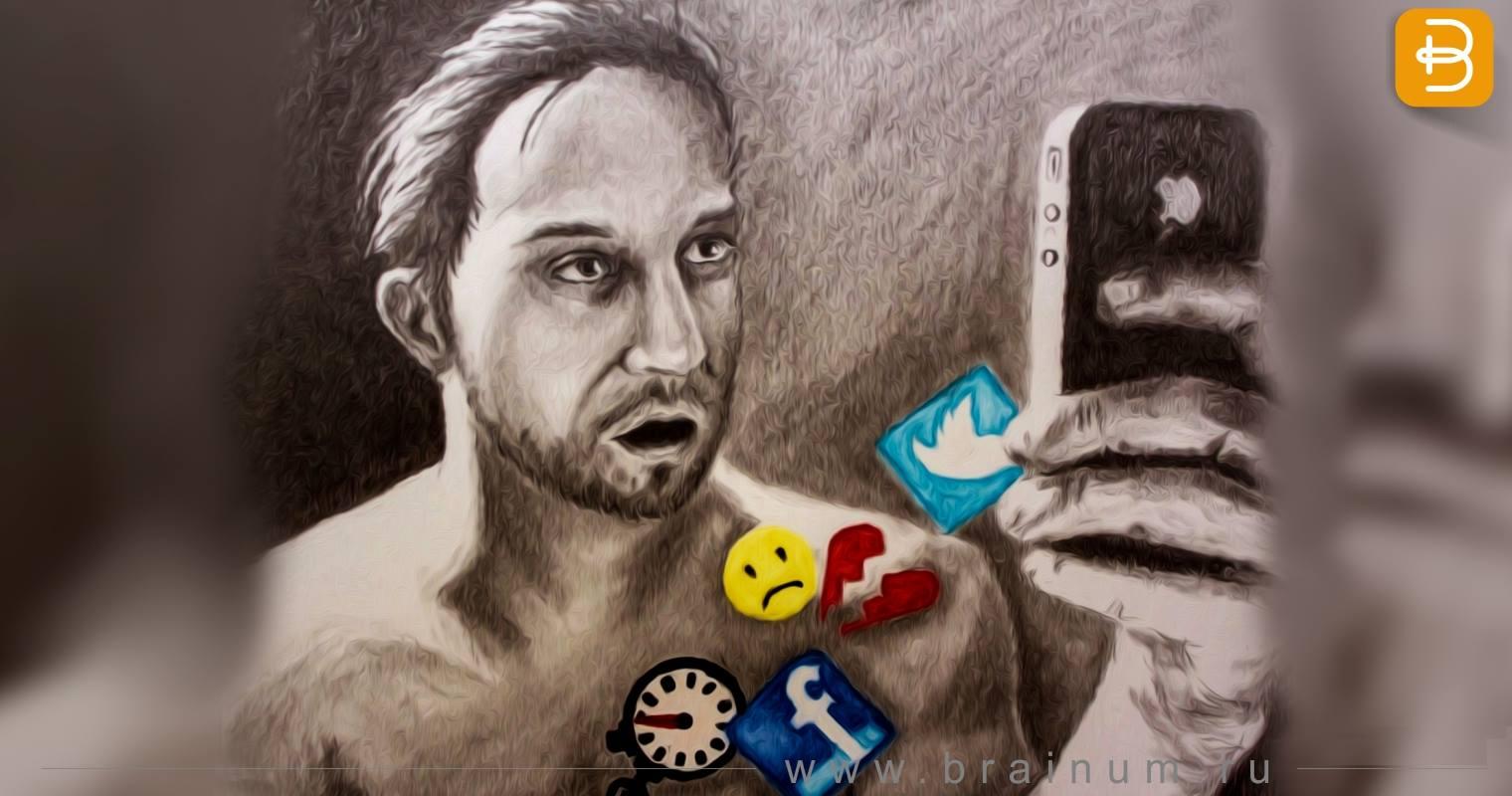 6 вещей, которые публикуют в соцсетях только люди с низкой самооценкой картинки