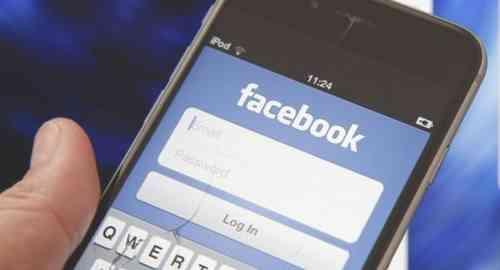 Nonatifkan status Online di facebook