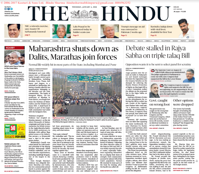 Epaper the today hindu pdf
