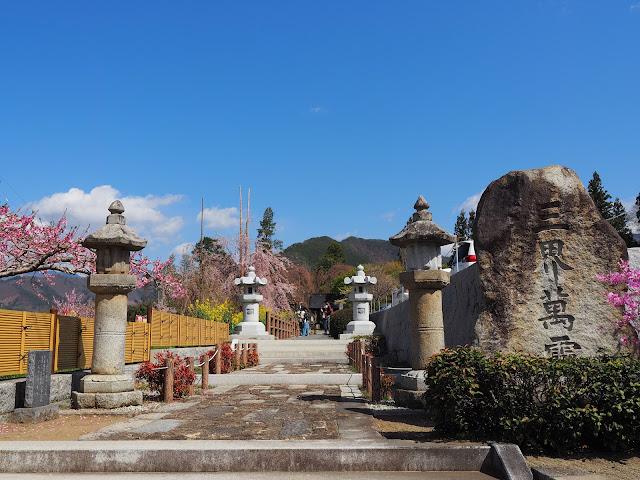 塩山 慈雲寺