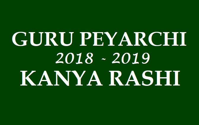 SECRETS OF HOROSCOPE: 2018 GURU PEYARCHI PALANGAL FOR KANNI RASI