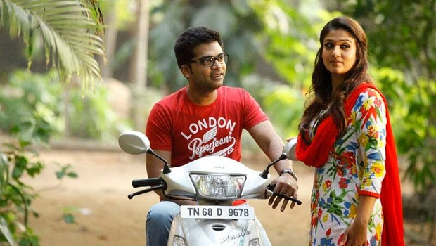 STR Nayantara Fun comedy Idhu Namma Aalu Movie Review Ratings