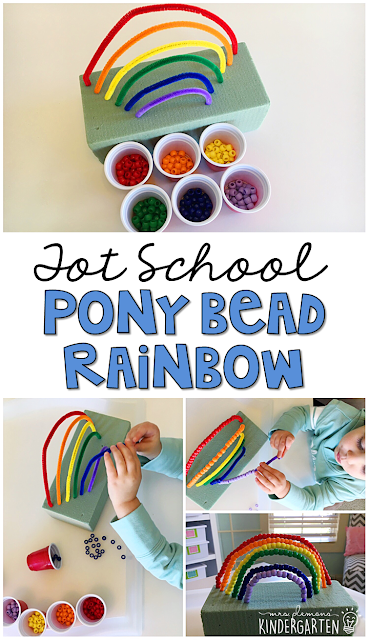 Threading beads is a great activity for fine motor practice. Use pipe cleaners to create a rainbow for your weather theme. Great for tot school, preschool, or even kindergarten!