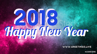 Galaxy back ground pink green combinations New year 2018 wishes.jpg