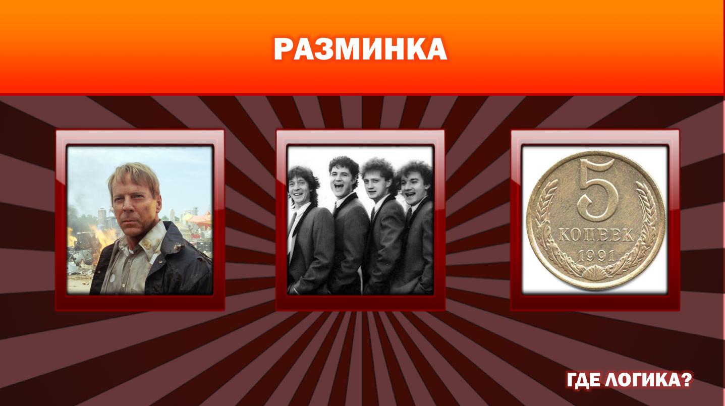 prezentatsiy-shou-gde-logika-prezentatsiya-sovremennoy-demokratii