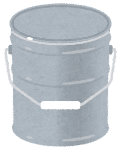 ペール缶のイラスト(蓋あり)