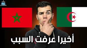 المغرب اليوم ، الصحراء المغربية ، أخبار المغرب ، أفضل قنوات على اليوتيوب ، أفضل 10 قنوات على اليوتيوب ، أشهر القنوات على اليوتيوب ، المغاربة ، قناة مساحة.