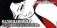 http://www.mangamag.fr/dossiers/kazuo-kamimura-estampiste-de-ere-showa/